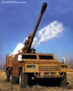 SH2 122mm Self-Propelled Howitzer