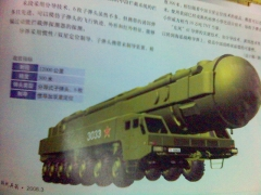 DongFeng 41 (CSS-X-10) Intercontinental Ballistic Missile