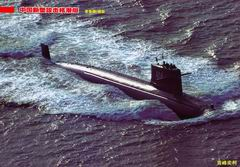 Photo:Type 091 Nuclear-Powered Attack Submarine