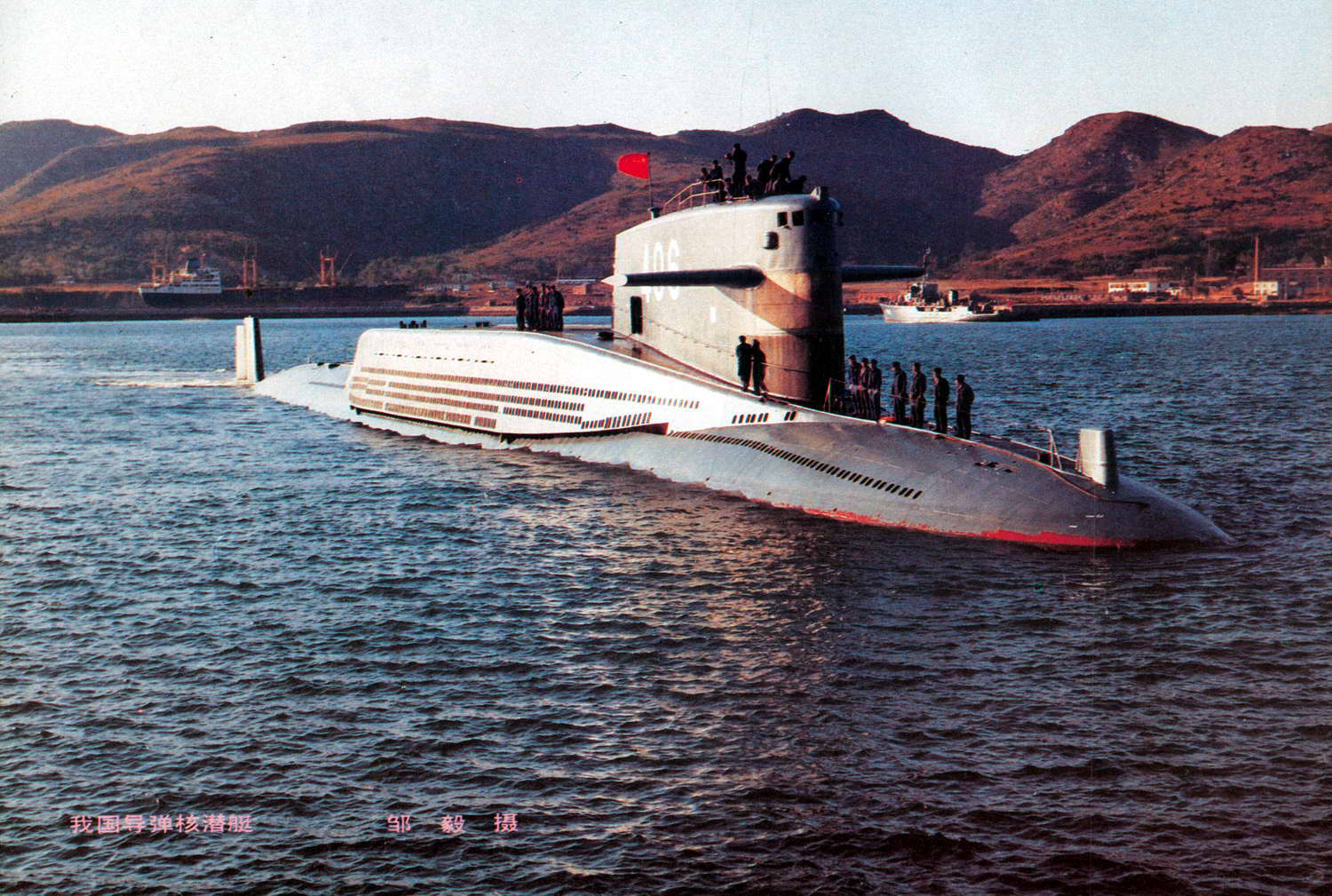... gathers place page >> Photo:Type 092 Nuclear-Powered Missile Submarine