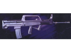 The Type 97 5.56mm Assault Rifle
